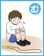 冬の憂鬱なスポーツ「縄跳び」…小2の娘は意外な方法で上達!