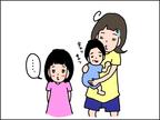 同じ赤ちゃんでもこんなに違う!娘と息子の生後5カ月を比べると…