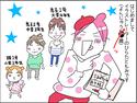 LDっ子のデコボコ受験奮闘記「高校生にオレはなるっ!」