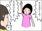 (こ、答えづらぃ…)6歳娘のスリル満点なクイズ!さぁ、あなたは最後までついてこられる?