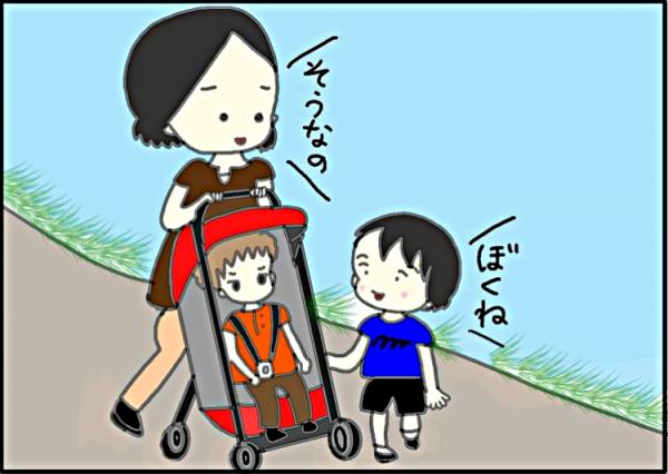 「きっとまた泣きわめく…」トラウマだった自閉症の長男との散歩が思い出させてくれたことの画像