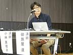 全国の発達障害当事者会が一堂に会する日本初のフォーラム!〜発達障害当事者会フォーラム2017〜