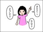 小1で「なぜなぜ期」が来た広汎性発達障害の娘。言語訓練してきた我が家流の会話テクは?