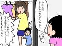 (ママより子守り上手♡)広汎性発達障害の娘のお姉さんっぷりに、ウルウルした話