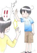 ママと手をつながない!?突然の手つなぎ拒否。そのワケは…