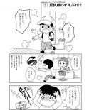 『うちの子はADHD 反抗期で超たいへん!』かなしろにゃんこ。さんの漫画エッセイ、10/4新刊発売!