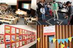 子どもたちが作り上げたロボットやゲーム!創造力が炸裂した「ワンダーメイクフェス4」徹底レポート