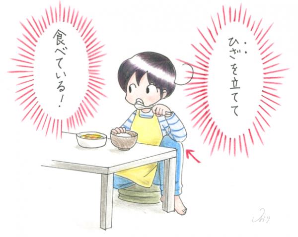 不器用な息子が編み出した「こぼさず食べるワザ」、一見お行儀が悪かったけど…の画像