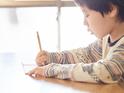 【大阪府】発達が気になる子が支援を受けられる場所!子どもにあった放課後デイ・児童発達支援を探そう!