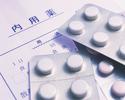 遅発性ジスキネジアとは?どんな症状があるの?抗精神病薬の副作用・遅発性ジスキネジアを徹底解説!