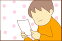 「ぼくのお母さんは鬼」だとオリジナル漢字で主張する息子、恐るべし…!