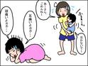 赤ちゃんも言葉も苦手な広汎性発達障害の娘。弟の存在が育んだ察する力、伝える力!