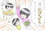 息子は超偏食!「たのしい料理」体験で、食への興味を育める!?