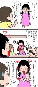バレンタインはお料理デビューにぴったり!?広汎性発達障害の娘の手作りチョコ大作戦♡