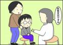 「この後、熱が出る…!」自閉症の長男にだけ働く母の「体調センサー」がとらえた異変