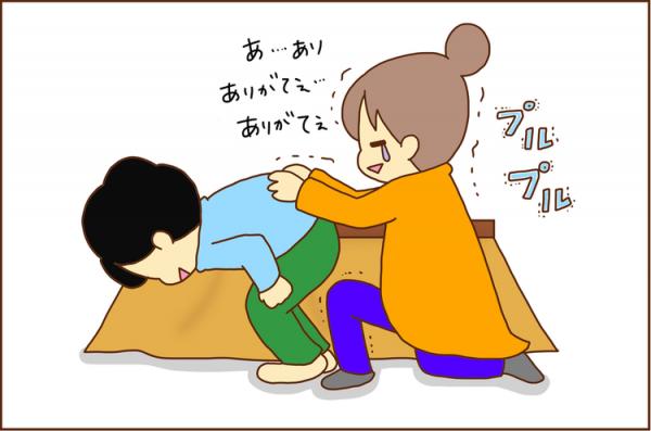 ADHD長男の「素敵な特性」が、ぎっくり腰の母を救う…!の画像