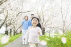 【4月の発達障害ニュース】発達障害について学べるイベントや学習支援の準備をチェック!