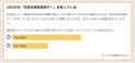 【世界自閉症啓発デーレポート】体験ブースにステージも!「東京タワーブルーライトアップイベント」