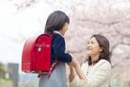 新学期はストレスに注意⁉子どもが出すイライラサイン・症状って? 親子のストレス発散方法もご紹介!
