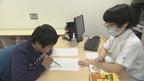 NHK発達障害プロジェクト:4/30(月)「超実践!発達障害 困りごととのつきあい方」が生放送!