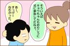 入学式の祝辞に物申す!小3のADHD長男の本音とは…!?