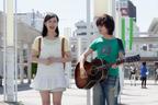 映画『志乃ちゃんは自分の名前が言えない』7/14公開!悩みも葛藤もすべてを包み込む高校生たちの物語