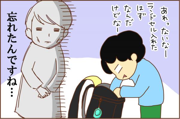 「ない」はずはない!?小3ADHD息子の忘れ物に対抗する母の奥の手!の画像