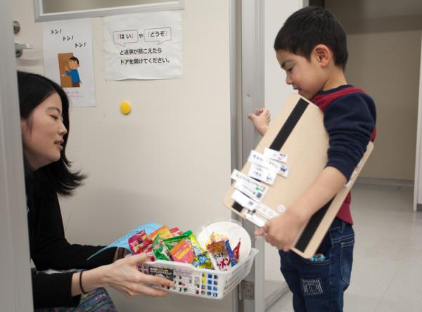 自閉症のある子を幸せな働く大人に!放課後等デイサービス「発達トレーニングジムしゃ〜れ」のつながる支援の画像