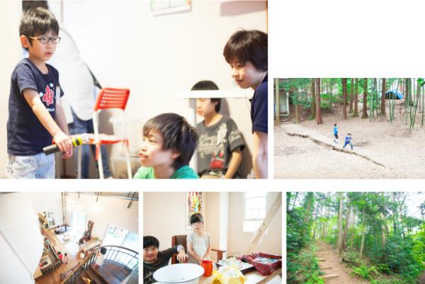 障害のある子もない子も「混ざって遊べる居場所」にーー放課後等デイ・ジュニアサポートリンクの画像