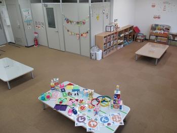【神奈川県・栃木県・大阪府】いま空きがある児童発達支援・放課後等デイサービスをピックアップ!の画像