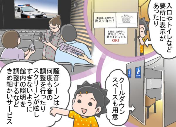 感覚過敏も多動もOK!自閉症の女の子が主人公の『500ページの夢の束』の、すごい取り組みを取材!の画像