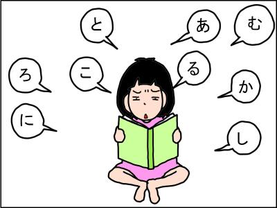 読み書き苦手な娘、読書で賞ゲット!ご褒美効果で、さらなる進化が!?の画像