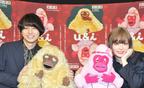 NHK Eテレの新番組「u&i」スタート!困ってるあの子の「ココロの声」を聞けたら、あなたと私、ちょっと変わる?