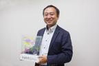 「関心のない人に考えるきっかけを届けたい!」NHKのキャンペーン「発達障害って何だろう」がスタート!