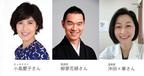 11月24日放送!NHK「発達障害って何だろうスペシャル」周りの人と一緒に何ができるか考えよう