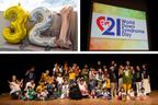 3月21日、世界ダウン症の日に向けて。ダウン症のある人が「私たちの未来」を語る!イベントレポート
