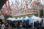 誰もが暮らしやすい、まぜこぜの社会って?会場が青に染まった「世界自閉症啓発デー」イベントを取材
