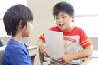 先生は「学校へおいで」と追い詰めなかった——約1年半不登校だった息子が、復学するまで