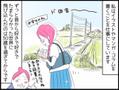 うつ病なアラフィフ漫画家が、イケメン俳優の追っかけをする理由とは…?