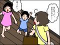発達障害の娘、救世主に変身!?パパがいないお出かけのとき、娘が頼りになるワケ