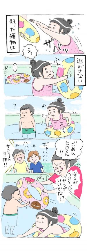 自閉症サンちゃん、プールではいつだってマイワールド全開!ある時はハンター、またある時は…!? の画像