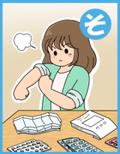 ニガテな服薬管理を「一包化」が救う!?発達障害の娘の負担を軽減する便利なシステム