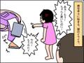 発達障害の娘とイヤイヤ期の3歳児育児ーーイライラMAXな私の気持ちの切り替え法