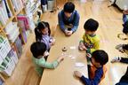 【東京都】発達ナビで新たに掲載スタート!放課後等デイサービス・児童発達支援事業所はこちら
