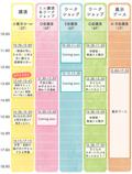 【先着予約受付中!】田中康雄先生・阿部利彦先生特別講演や、算数・トリセツなど楽しいワークショップも!3/8(日)開催「LITALICO発達ナビまなびフェスタ2020」