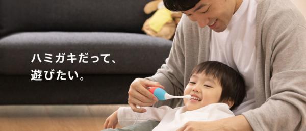 【先行モニター募集】歯磨きが苦手な親子に朗報!じょうずに磨けると骨伝導で音楽が聞こえちゃう!最新歯ブラシ「Possi」を試してみませんか?の画像