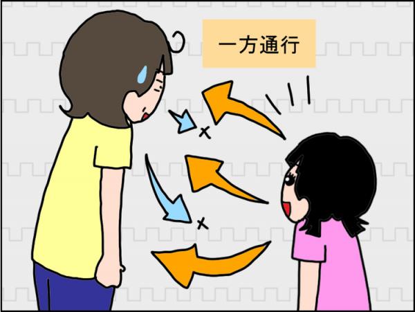 発達障害小3娘に「空気の読み方」どうやって教えたらいい?わが家で実践、パターン学習!の画像