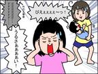 外食時の体調不良、ついに理由が判明!早速取り入れた「あるアイテム」発達障害小3娘の反応は..?