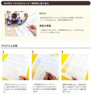 【無償開放】自宅学習に活用!ダウンロード数が多い人気教材を紹介【新型コロナ関連】の画像