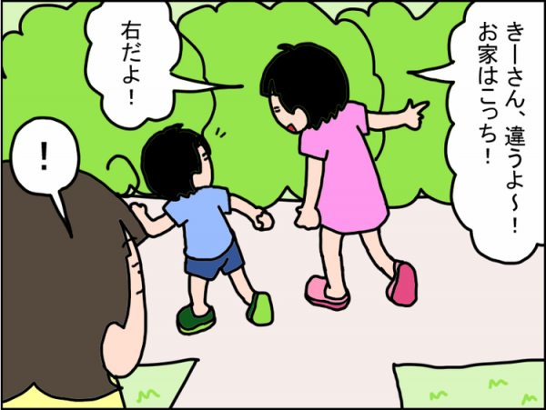わかっているはずの左右を度々間違える発達障害小4娘。言われた方向と逆に進む様子に不安になるも、弟を誘導する姿は頼もしく…!?の画像